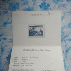 Sellos: SELLO REPUBLICA POPULAR DEL CONGO CON SU CERTIFICADO DE AUTENTICIDAD. Lote 244689880