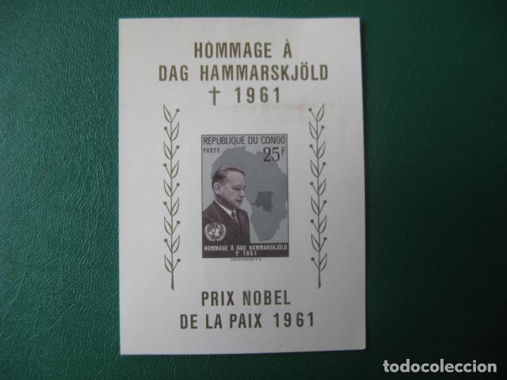 REPUBLICA DEL CONGO,1962,HOJITA BLOQUE, DAG HAMMARSKJOLD,PREMIO NOBEL DE LA PAZ 1961,YVERT 11 (Sellos - Extranjero - África - Congo)