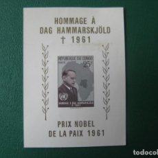 Sellos: REPUBLICA DEL CONGO,1962,HOJITA BLOQUE, DAG HAMMARSKJOLD,PREMIO NOBEL DE LA PAZ 1961,YVERT 11. Lote 245090475