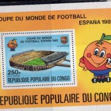 Sellos: CONGO REPUBLICA, 1980, , MICHEL BL23. Lote 245772085