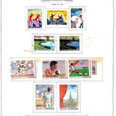 Sellos: O) 1979 CONGO, MARIEN NIGOUABI, HANBALLCUP, ANILLOS OLIMPICOS, PAISAJE, CASCADA, HOJA NO INCLUIDA,. Lote 253563185