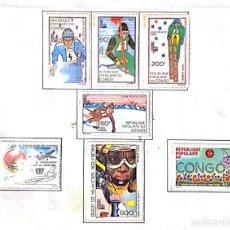 Sellos: O) 1980 CONGO, OLIMPICOS DE INVIERNO, LAKE PLACID, ESQUI, XF, HOJA NO INCLUIDA. Lote 253570425