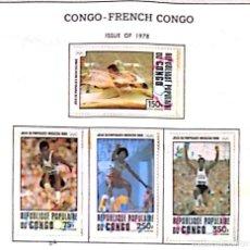 Sellos: O) CONGO 1980, MOSCÚ OLIMPICO DE VERANO, ANILLOS OLIMPICOS, BLADED NO INCLUIDA, XF. Lote 253578195