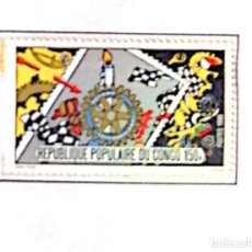 Sellos: O) 1980 CONGO, ROTARY INTERNATIONAL, SCT 522. Lote 253579960