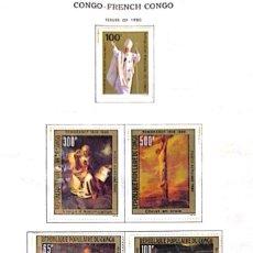 Sellos: O) CONGO 1980, PAPA JUAN PABLO II, PINTURAS ART REMBRANDT ENTIERRO, CRISTO, ANUNCIACIÓN, CRUCIFIXIÓN. Lote 253581195