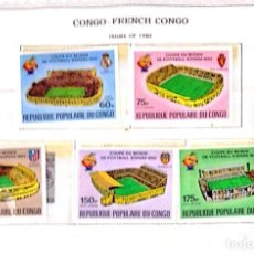 Sellos: O) CONGO 1980, COPA MUNDIAL DE FÚTBOL, ESTADIO, MASCOTA, CLUB MADRID, HOJA NO INCLUIDA, XF. Lote 253582110