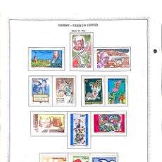 Sellos: O) CONGO 1980, DERECHOS HUMANOS, CAFÉ Y CACAO, ESCRITOR ALBERT CAMUS, COMPOSITOR JACQUES OFFENBACH,. Lote 253584960