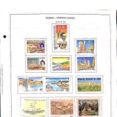 Sellos: O) CONGO 1980, FUNDICIÓN DE POINTE NOIRE, TALA, PRIMERA CASA EN BRAZZAVILLE, PAISAJE, HOJA NO INCLUI. Lote 253585355