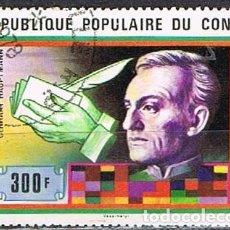Sellos: REPUBLICA DEL CONGO IVERT Nº 498, GERHART HAUPTMANN, DRAMATURGO, PREMIO NOBEL DE LITERATURA, USADO. Lote 254025695
