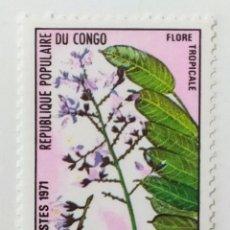 Sellos: SELLO DE CONGO 5 F - 1971 - FLORA TROPICAL - NUEVO SIN SEÑAL DE FIJASELLOS. Lote 254045125