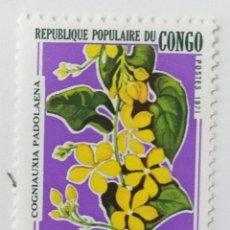 Sellos: SELLO DE CONGO 1 F - 1971 - FLORA TROPICAL - NUEVO SIN SEÑAL DE FIJASELLOS. Lote 254045245