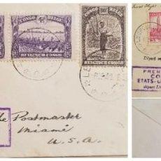 Sellos: O) 1941 CONGO BELGA, PRIMER VUELO DE ÁFRICA A EE. UU., CANOAS EN STANLEYVILLE, MUJER JOVEN DE IRUMU,. Lote 254077355