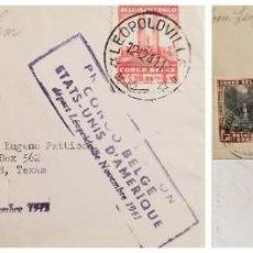 Sellos: O) 1941 CONGO BELGA, COLONIA, RÍO SUZA, CASCADA, REY ALBERT MEMORIAL LEOPOLDVILLE, PRIMER VUELO LEOP. Lote 254086925