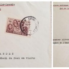 Sellos: O) 1935 CONGO BELGA, LEOPOLD I, LEOPOLD II, ALBERT I, LEOPOLD III, ESTADO LIBRE DEL CONGO, LEOPOLDVI. Lote 254106150