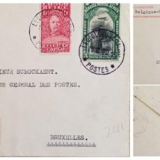 Sellos: O) 1930 CONGO BELGA, SIR HENRY MORTON STANLEY EXPLORADOR, FUERTE EN EL INTERIOR, F.. Lote 254110960