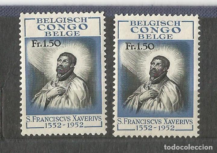 CONGO BELGISCH - CONGO BELGA - SAN FRANCISCO JAVIER - JESUITA - 2 SELLOS NUEVOS (Sellos - Extranjero - África - Congo)