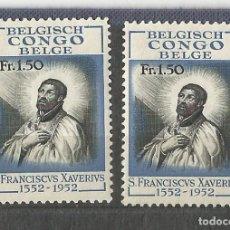 Sellos: CONGO BELGISCH - CONGO BELGA - SAN FRANCISCO JAVIER - JESUITA - 2 SELLOS NUEVOS. Lote 254309860