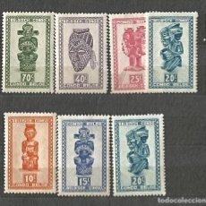 Timbres: CONGO BELGISCH - CONGO BELGA - 7 VALORES NUEVOS. Lote 254310945