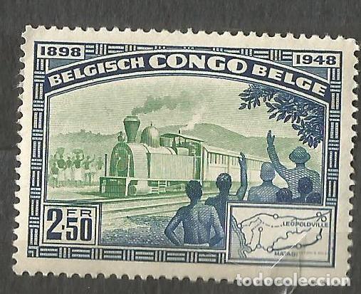 CONGO BELGISCH - CONGO BELGA 1948 - 1 SELLO NUEVO - 50 ANIVERSARIO DEL TREN LEOPOLDVILLE (Sellos - Extranjero - África - Congo)