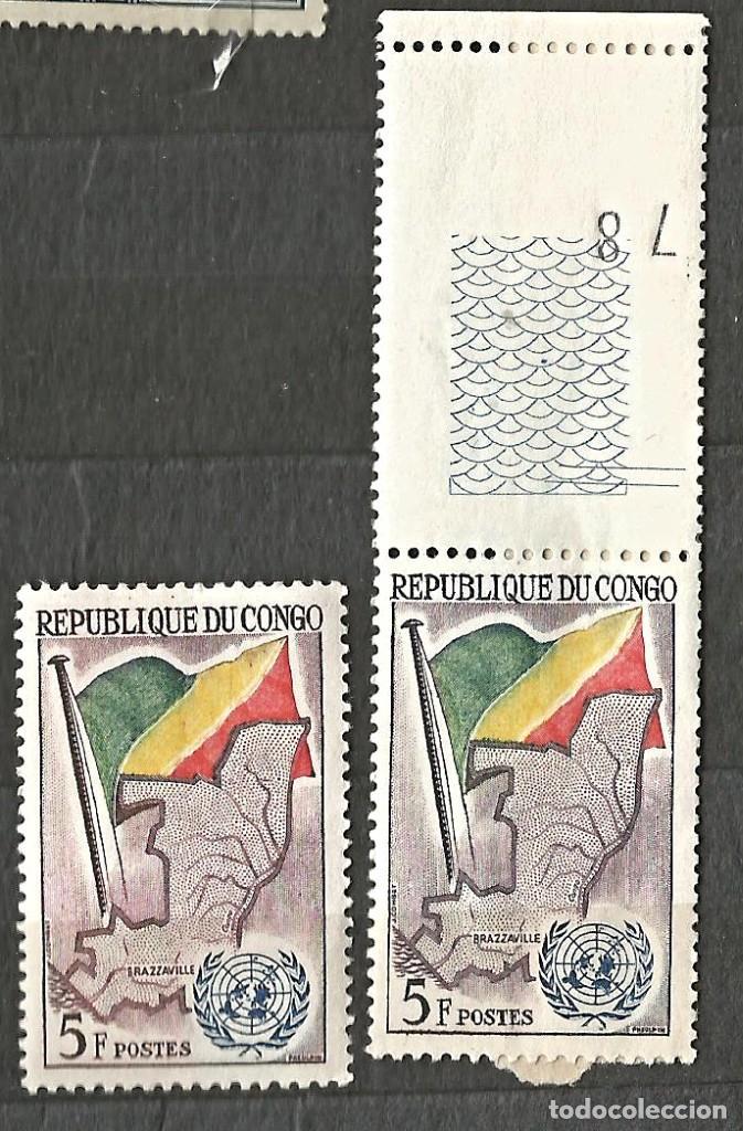 REPUBLIQUE DU CONGO - 2 SELLOS NUEVOS - (Sellos - Extranjero - África - Congo)