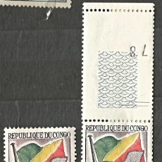 Sellos: REPUBLIQUE DU CONGO - 2 SELLOS NUEVOS -. Lote 254314830