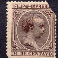 Selos: FILIPINAS , 1890 , STAMP ,, MICHEL 135 ( ESQUINA ROTA ). Lote 262365205