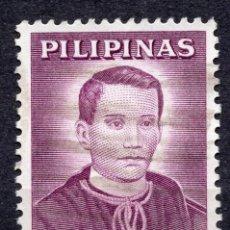 Sellos: FILIPINAS , 1963 , STAMP , , MICHEL 701. Lote 262367960