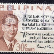 Sellos: FILIPINAS , 1963 , STAMP , , MICHEL 723. Lote 262368120