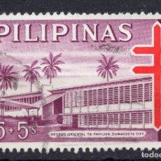 Sellos: FILIPINAS , 1964 , STAMP , , MICHEL Z 15. Lote 262373955