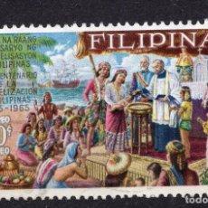 Sellos: FILIPINAS , 1965 , STAMP , , MICHEL 785A. Lote 262374300