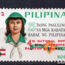 Sellos: FILIPINAS , 1969 , STAMP , , MICHEL 882. Lote 262374370