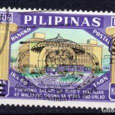 Sellos: FILIPINAS , 1971 , STAMP , , MICHEL 974. Lote 262374540