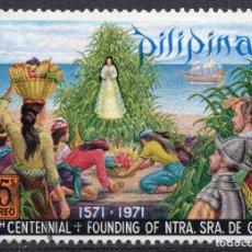 Sellos: FILIPINAS , 1971 , STAMP , , MICHEL 976. Lote 262375995
