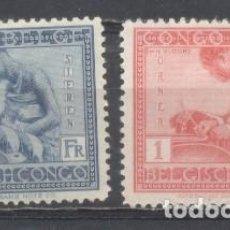 Sellos: CONGO BELGA, NUEVOS. Lote 263587760