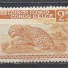Francobolli: CONGO BELGA, NUEVOS. Lote 263588150