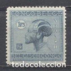 Sellos: CONGO BELGA, NUEVOS. Lote 263588285