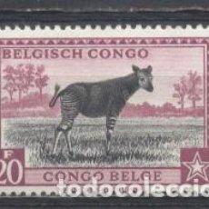 Francobolli: CONGO BELGA, NUEVOS. Lote 263588490