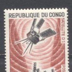 Sellos: CONGO, 1966, CONQUISTA DEL ESPACIO, NUEVO, CON GOMA. Lote 264266480