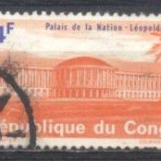 Sellos: CONGO, 1964, PALACIO DE LA NACION, LEOPOLDVILLE, USADO. Lote 264267420