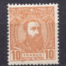 Sellos: CONGO BELGA ( CONGO INDEPENDIENTE ) , 1891 , STAMP , MICHEL 11. Lote 265532484