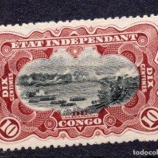 Francobolli: CONGO BELGA ( CONGO INDEPENDIENTE ) , 1894 , STAMP , MICHEL 15. Lote 265533374