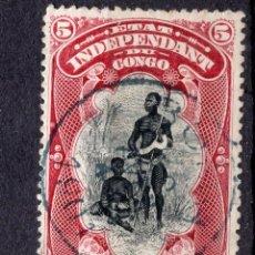 Sellos: CONGO BELGA ( CONGO INDEPENDIENTE ) , 1894 , STAMP , MICHEL 19. Lote 265533809