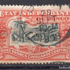 Sellos: CONGO BELGA ( CONGO INDEPENDIENTE ) , 1894 , STAMP , MICHEL 24A. Lote 265534364