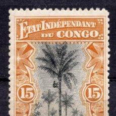 Francobolli: CONGO BELGA ( CONGO INDEPENDIENTE ) , 1896 , STAMP , MICHEL 22. Lote 265534604