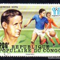 Sellos: RRC MI:CG 617 REPUBLICA DEL CONGO 1978 *CTO*. Lote 267262949