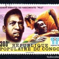 Sellos: RRC MI:CG 618 REPUBLICA DEL CONGO 1978 *CTO*. Lote 267262999