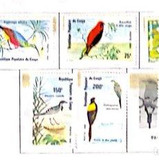 Sellos: O) 1980 CONGO, AVES, HABITAT, SET XF. Lote 267663894