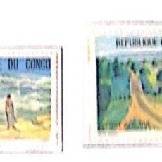 Sellos: O) 1980 CONGO, NIÑOS EN LA ORILLA DEL RÍO CONGO, SE MUESTRA, PUENTE DE DJOUE, SCT 564-565, XF. Lote 267673739