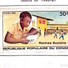 Sellos: O) 1980 CONGO, FIRST DAY OF SCHOOL TERM, SCT 558, FINO. Lote 267675624