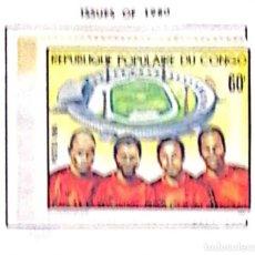 Sellos: O) 1980 CONGO, ESTADIO REVOLUCIONARIO Y ATLETAS, SCT 566, FINA. Lote 267676559